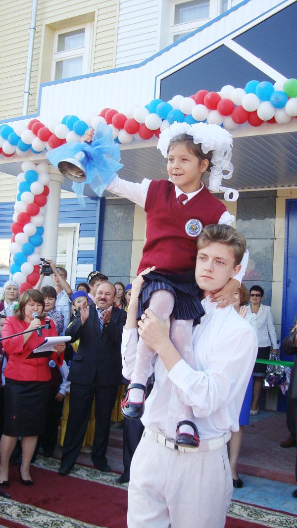 знакомства в г буинске татарстан