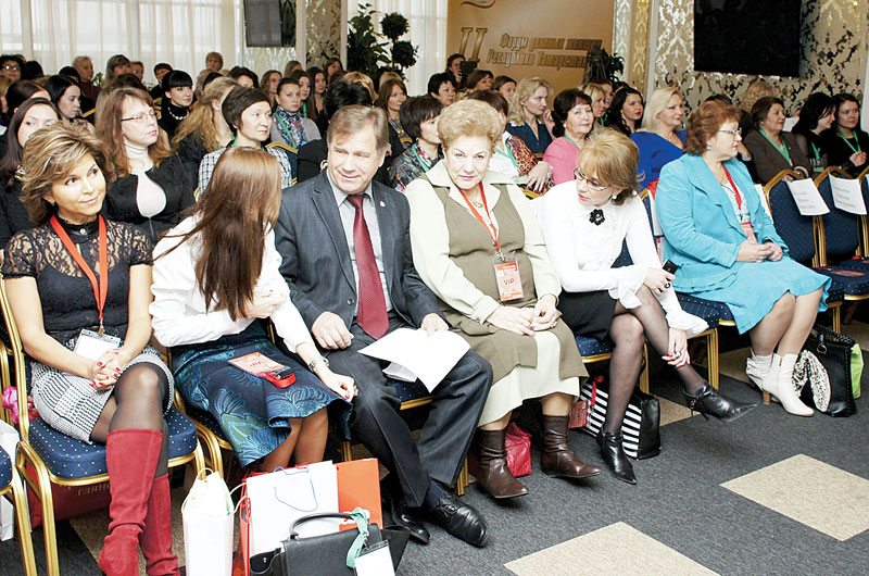 II Форум деловых женщин РТ 2