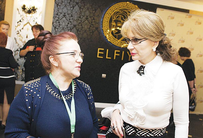 II Форум деловых женщин РТ 3