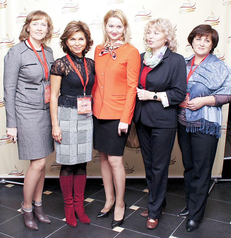 II Форум деловых женщин РТ 4