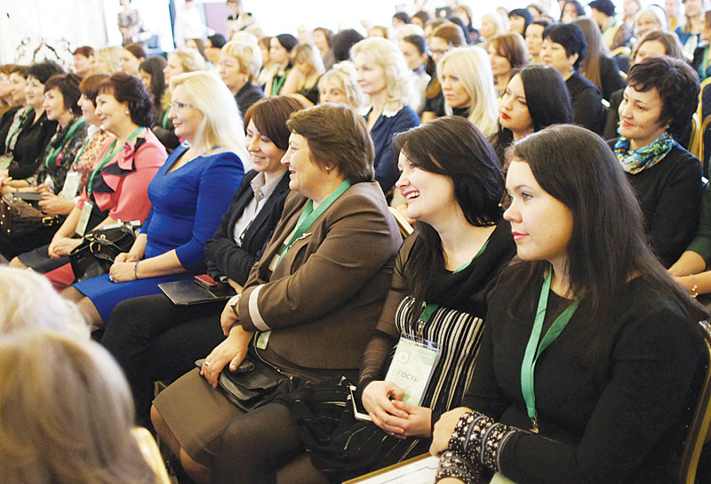 II Форум деловых женщин РТ 5