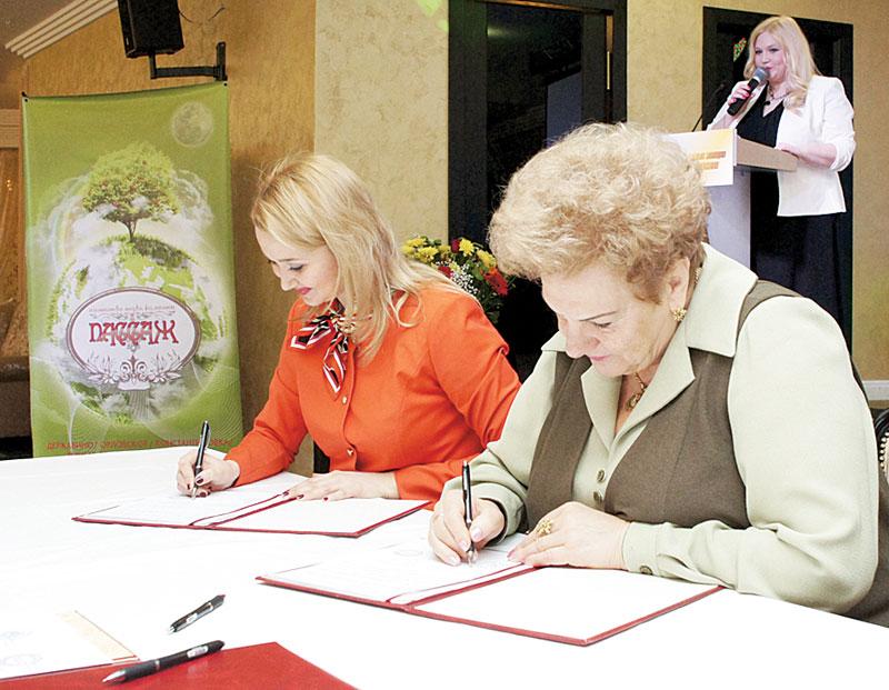 II Форум деловых женщин РТ 8