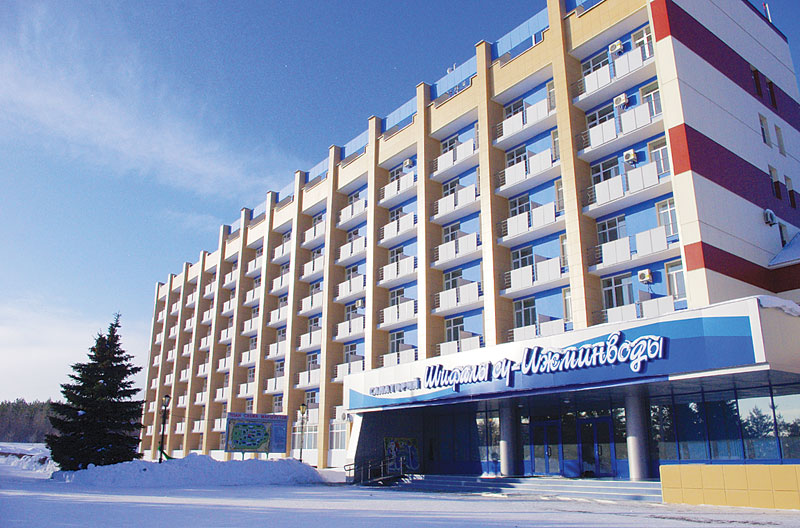 Санатории татарстана здоровье